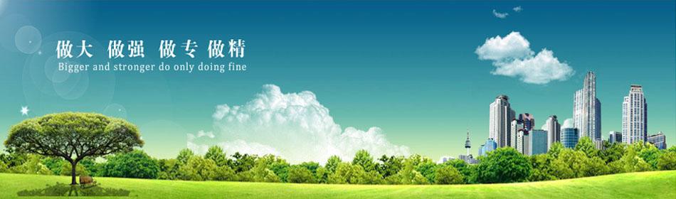 宁波市鄞州金豪再生资源有限公司焦点图片1